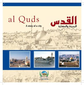 500c4 57683990 - القدس المدينة والحكاية