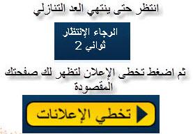 5339f vk3q5wt5b15d - الفكر التربوي عند نبوية موسى وجهودها في إصلاح التعليم في مصر - عمر صوفي محمد