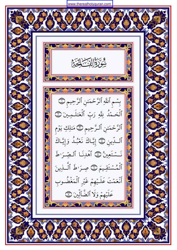 622ad 605quraanmajeed 0000 - القرآن الكريم pdf
