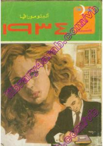 390e4 book1 11518 0000 - 1934 pdf _ ألبرتو مورافيا