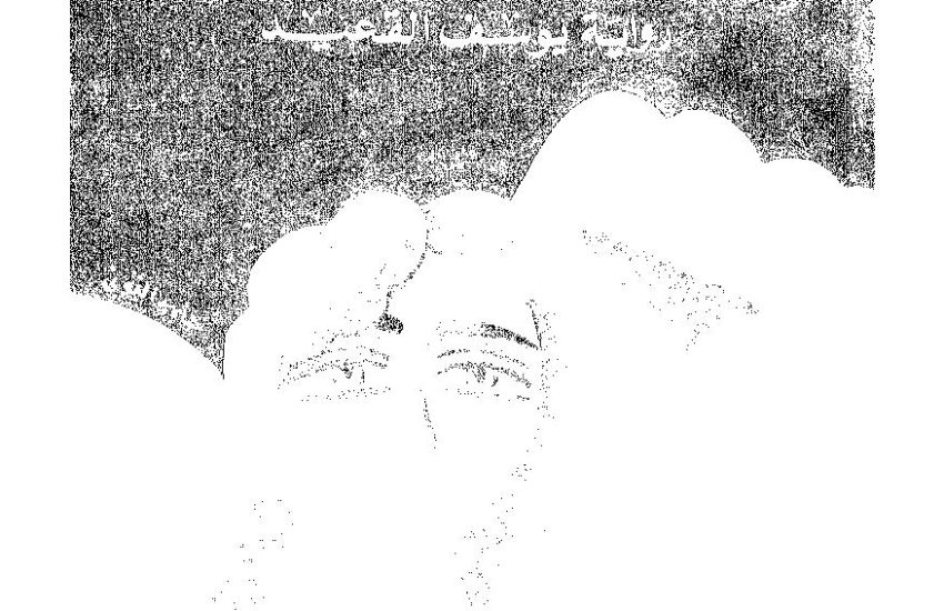 79be4 book1 11711 0000 850x550 - مرافعة البلبل في القفص pdf _ يوسف القعيد
