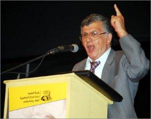 df745 1 943688 1 34 - شخص غير مرغوب فيه pdf لـ سميح القاسم