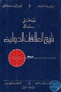 913cd 13 1 - تحميل كتاب مدخل إلى تاريخ العلاقات الدولية pdf لـ بيير رينوفان و جان باتيست دوروزيل