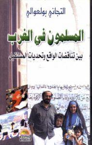 0153 190x300 - تحميل كتاب المسلمون في الغرب pdf لـ التجاني بولعوالي